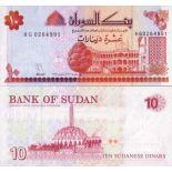 Sammlung von Banknoten Sudan Pick Nummer 52 - 10 Livre