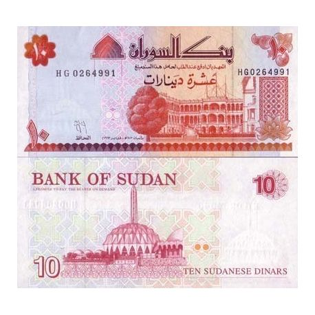 Billets de collection Billets collection Soudan Pk N° 52 - 10 Dinars Billets du Soudan 4,00 €