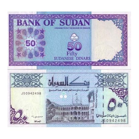 Billet de banque Soudan Pk N° 54 - 50 Dinars