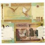 Los billetes de banco Sudán Pick número 64 - 1 Livre