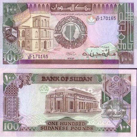 Sudan - Pk Nr. 44 - 100 Schilling note