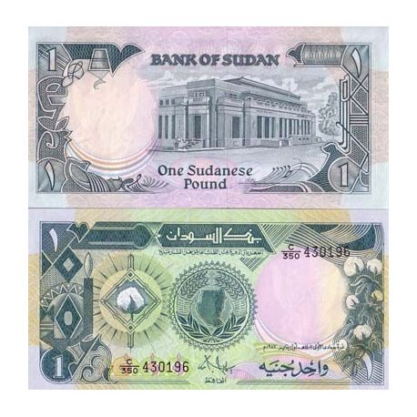 Billets de collection Billets de banque Soudan Pk N° 32 - 1 Pounds Billets du Soudan 2,00 €
