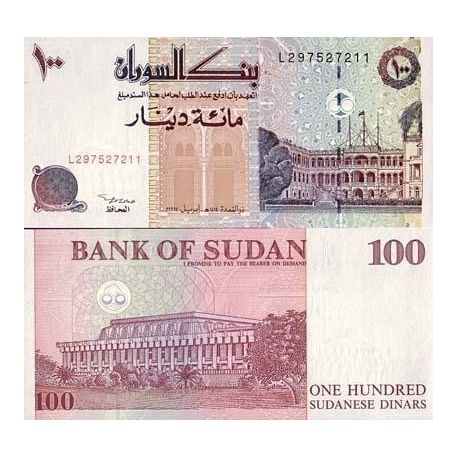 Sudan - Pk No. 56 - Ticket 100 Pounds