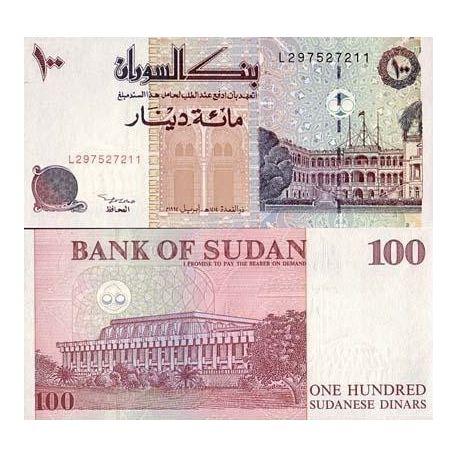 Sudan - Pk Nr. 56 - 100-Pfund-note