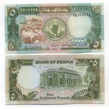 Colección de billetes Sudán Pick número 40 - 5 Livre