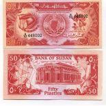 Precioso de billetes Sudán Pick número 38 - 50 Livre