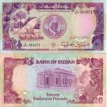 Billets collection Soudan Pk N° 47 - 20 Shilling