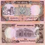 Collection of Banknote Sudan Pick number 46 - 10 Livre