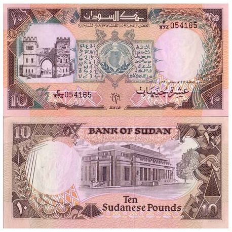 Sudan - Pk No. 46 - Ticket to 10 Pounds
