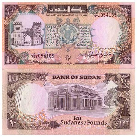 Sudan - Pk Nr. 46 - 10-Pfund-note