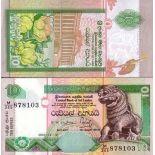 Sammlung von Banknoten Sri Lanka Pick Nummer 115 - 10 Roupie