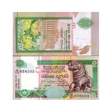 Billet de collection Sri Lanka Pk N° 115 - 10 Ruppees