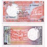 Schone Banknote Sri Lanka Pick Nummer 91 - 5 Roupie