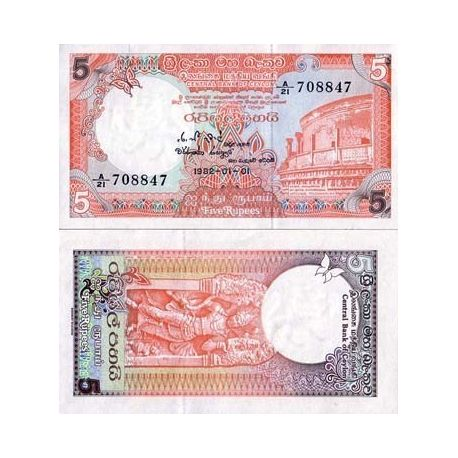 Billets de collection Billets banque Sri Lanka Pk N° 91 - 5 Rupees Billets du Sri Lanka 6,00 €