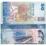 Schone Banknote Sri Lanka Pick Nummer 124 - 50 Roupie