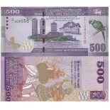 Sammlung von Banknoten Sri Lanka Pick Nummer 126 - 500 Roupie