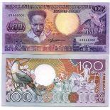 Colección Billetes Suriname Pick número 133 - 100 Gulden