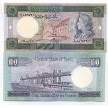 Precioso de billetes Siria Pick número 104 - 100 Livre