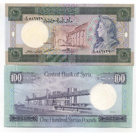 Billets collection Syrie Pk N° 104 - 100 Pounds
