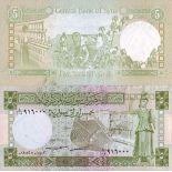 Billet de collection Syrie Pk N° 100 - 5 Pounds