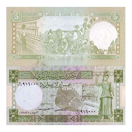 Billet de collection Syrie Pk N° 100 - 5 Pounds