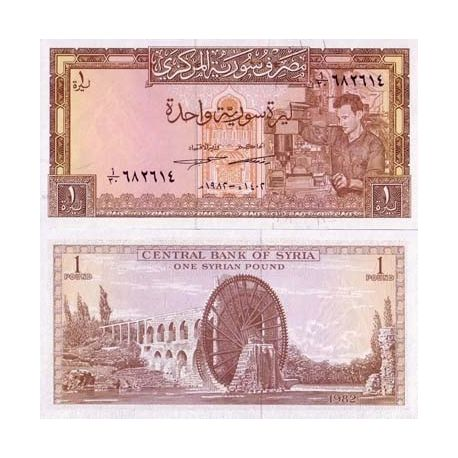Billet de collection Syrie Pk N° 93 - 1 Pound