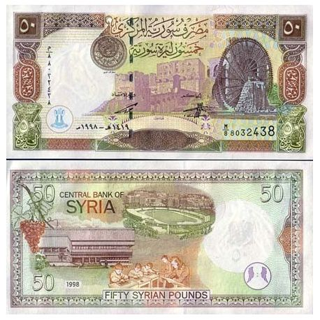 Billets collection Syrie Pk N° 107 - 50 Pounds