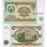 Collezione di banconote Tagikistan Pick numero 5 - 50 Somoni