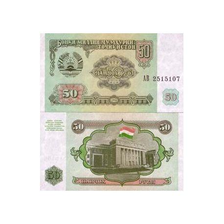 Billets de collection Billet de banque Tadjikistan Pk N° 5 - 50 Rubles Billets du Tadjikistan 1,00 €