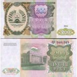 Collezione banconote Tagikistan Pick numero 7 - 200 Somoni