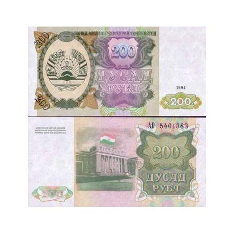 Billets de collection Billets banque Tadjikistan Pk N° 7 - 200 Rubles Billets du Tadjikistan 2,00 €