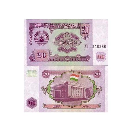 Tadjikistan - Pk N° 4 - Billet de 20 Rubles