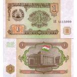 Collezione di banconote Tagikistan Pick numero 1 - 1 Somoni