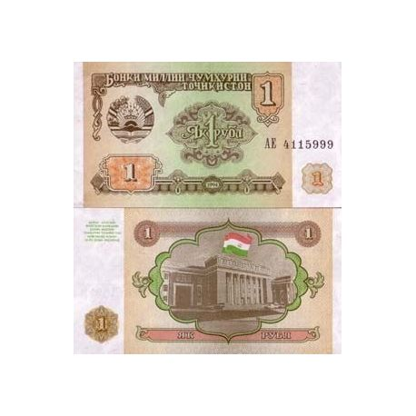 Billets de collection Billets de banque Tadjikistan Pk N° 1 - 1 Ruble Billets du Tadjikistan 1,00 €