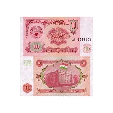 Tadjikistan - Pk N° 3 - Billet de 10 Rubles