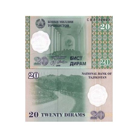 Billet de collection Tadjikistan Pk N° 12 - 20 Dirams