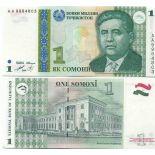 Banknoten Sammlung Tadschikistan Pick Nummer 14 - 1 Somoni