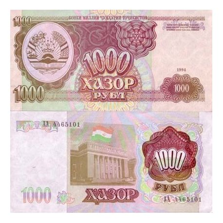 Billets collection Tadjikistan Pk N° 9 - 1000 Rubles