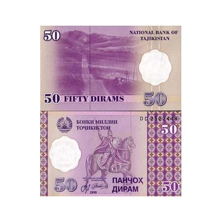 Tadjikistan - Pk N° 13 - Billet de 50 Dirams