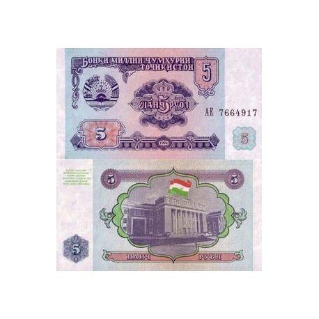 Billets de collection Billets banque Tadjikistan Pk N° 2 - 5 Rubles Billets du Tadjikistan 1,00 €