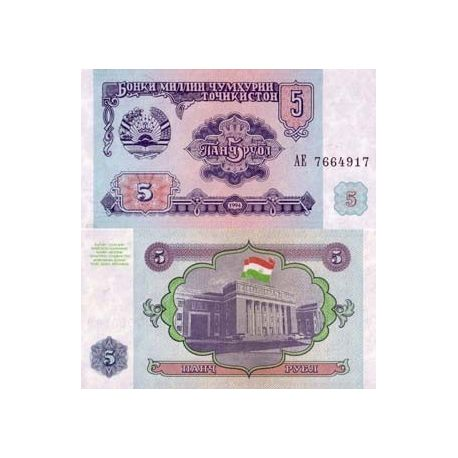 Billets banque Tadjikistan Pk N° 2 - 5 Rubles