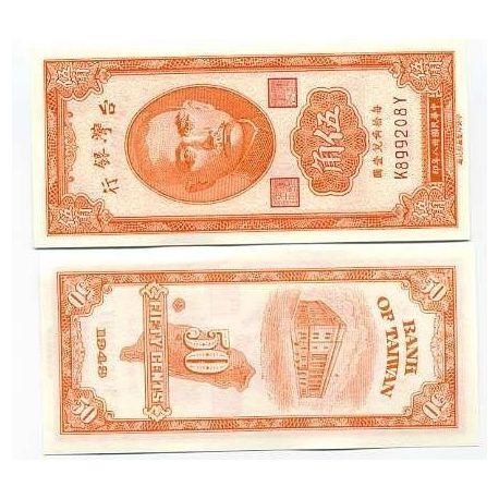 Billets de banque Taiwan Pk N° 1949 - 50 CENTS