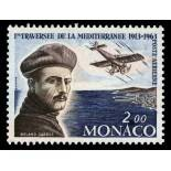Francobollo di Monaco posta aerea N° 81 nove senza cerniera
