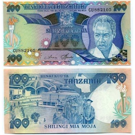 Billets banque Tanzanie Pk N° 11 - 100 Shilings