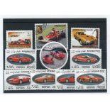 Collezione di francobolli automobili Ferrari cancellati
