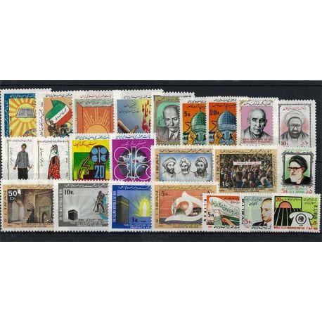 Timbre Iran année complète 1980 neuve