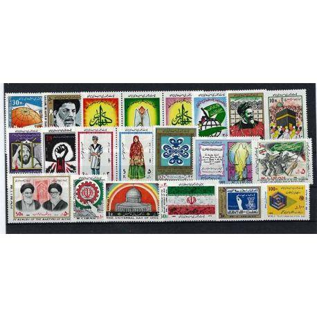 IRAN 82 Année complète neuve