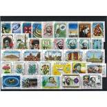 Briefmarke Iran neues ganzes Jahr 1984