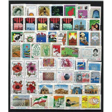 Timbre Iran année complète 1986 neuve