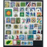 Briefmarke Iran neues ganzes Jahr 1987